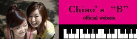 Chiao's B